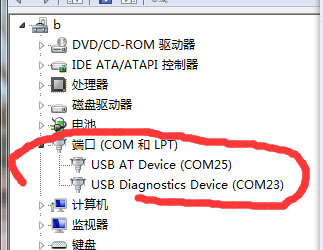 usb-diagnostics-device-com